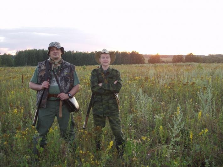 общества охотников и рыболовов электронная почта